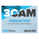 3CAM BATTERY Батерия за 3CAM